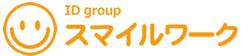就労継続支援A型・B型事業所|スマイルワークタイトルロゴ